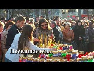 8 лет назад 22 апреля 2013 года в центре Белгорода произошла трагедия.Были убиты 6 человек, в числе погибших были 2 школьницы