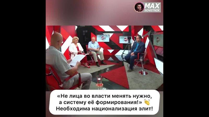 Видео от Валерия Карнакова