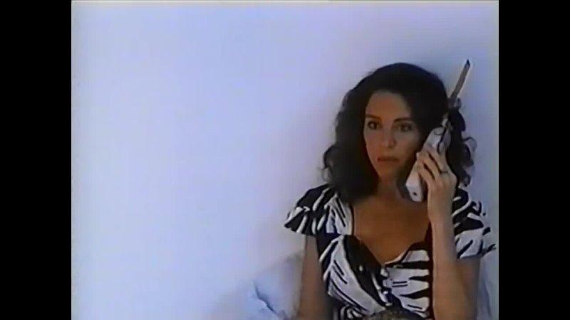 У Джулии двое любовников 1991 г США