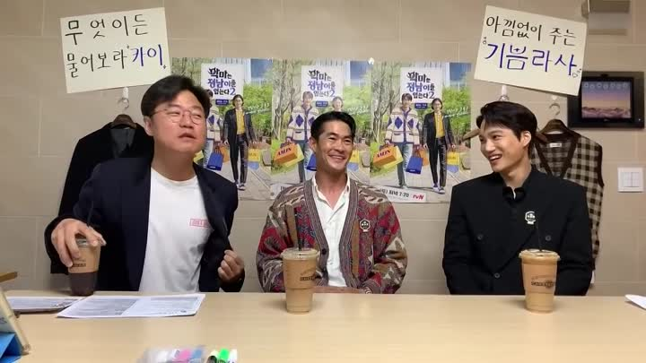VIDEO  210105 Kai   The Devil Wears Jeongnam S2 Live (720p).mp4