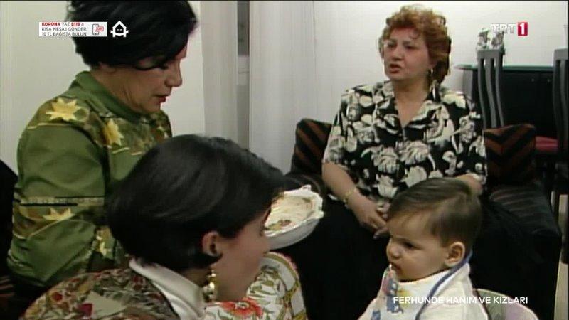 Ferhunde Hanım ve Kızları I TRT 1993 I 5 bölüm I 1080P HD