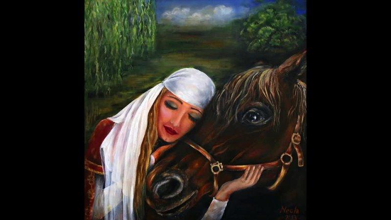 Тамара Нехай Мой Касей 1996