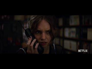 Улица страха (тизер) - Netflix