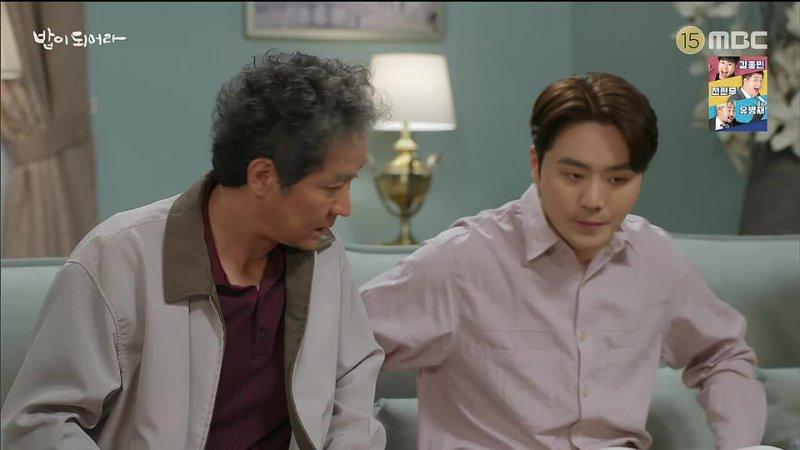 MBC 일일드라마 [밥이 되어라] 74회 (목) 2021-04-29 저녁7시10분