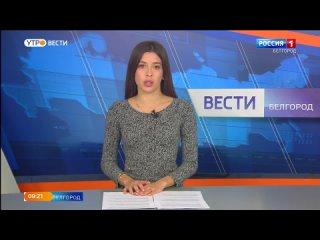 В Новом Осколе определили лучших сотрудников предприятий, общественных организаций.mp4