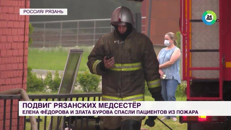 В реанимации рязанской больницы рано утром загорелся аппарат ИВЛ