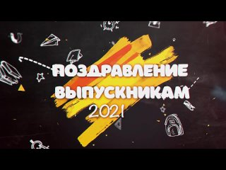 Video by ГБОУ Школа № 609 (официальная группа)