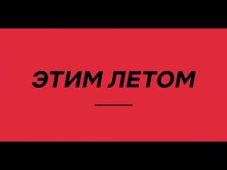 Последний наемник 💥 Русский трейлер 💥 Фильм 2021 (Netflix)