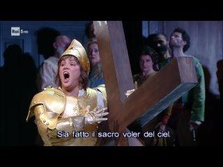 Верди Дж.Джованна д'Арко.Teatro alla  г.