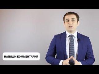 Видео от Алана Арта
