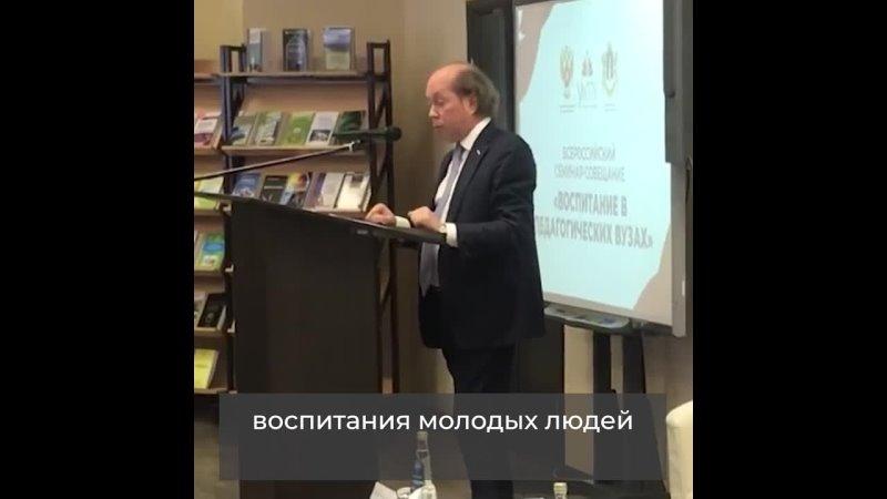 """Владимир Кононов Нужно вернуть учителю авторитет"""" 1"""