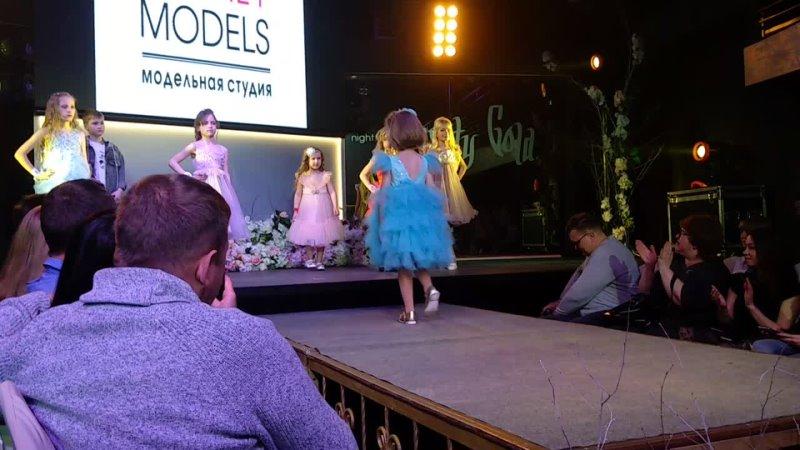 Лучшая модель года 2021 6 9 лет Модельное агентство Nataly models