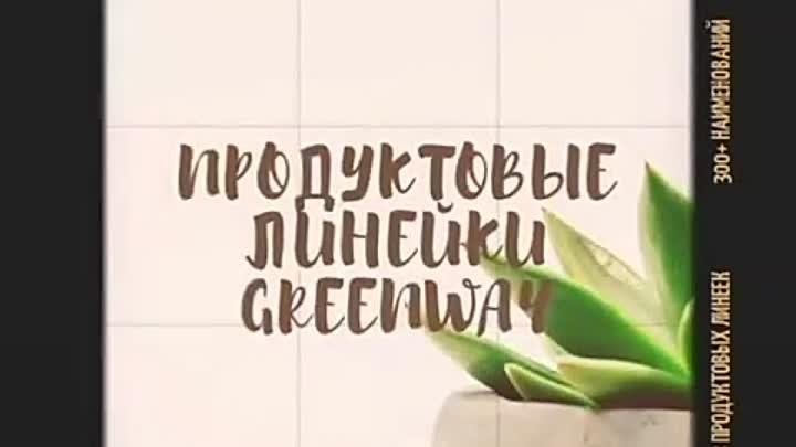Видео от Екатерины Пильщиковой