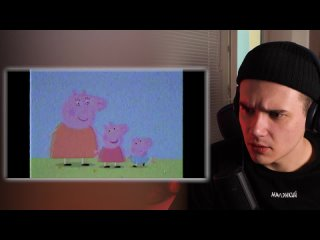 [Roma Subbotin] Ужасы Свинки Пеппы 3 | Страшные Видео на Ночь | Анимация | Реакция | Рома Субботин