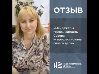 [Видео-отзыв] Юлия