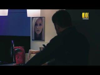 Настя и Максим 3 часть