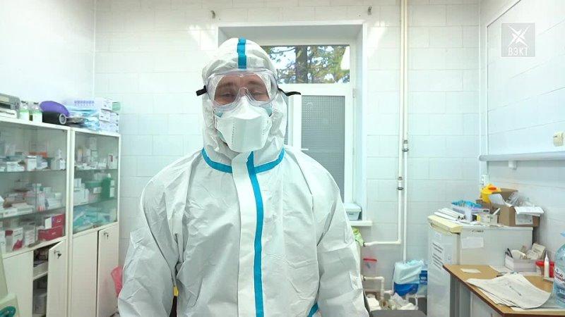 Инфекционное отделение заполнено под завязку Репортаж из реанимации ВРБ №2