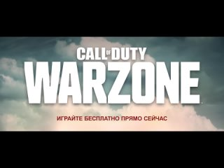 CODZ ● TEAM | Трейлер Verdansk '84 | Call of Duty® Warzone™