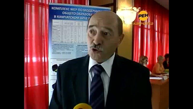 Новости 24 (РЕН ТВ Камчатка, 22.08.2012)