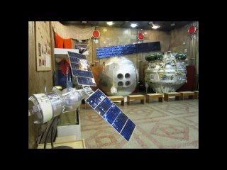 Кубань и космос - 10 интересных фактов