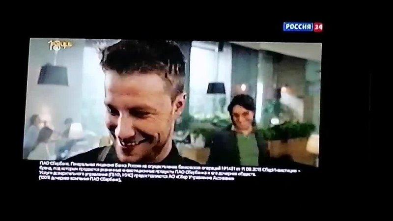 Реклама Россия 24 Ржев 3 06 2021