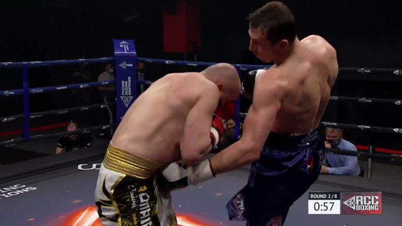Юрий Кашинский vs Мухитдин Раджапбаев. RCC Boxing