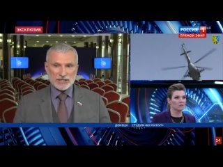 Алексей Журавлев - Прямое включение из Донецка – в эфире программы #60минут на канале #Россия1,