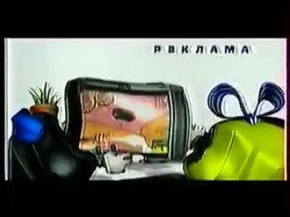 REN TV 2001