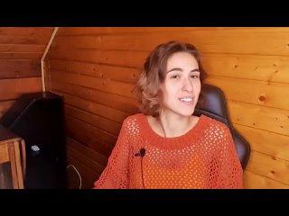 МОЯ ЖЕНА ПРОСТИТУТКА _ Истории с Беловой