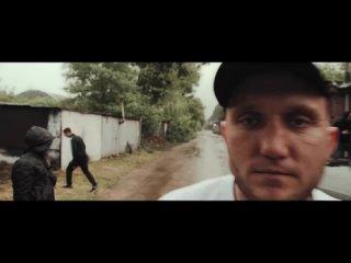 Shtaket feat. Mars - БАМ