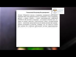 Видео от Романа Глобы