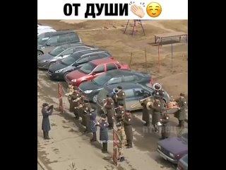 Военный оркестр детям.