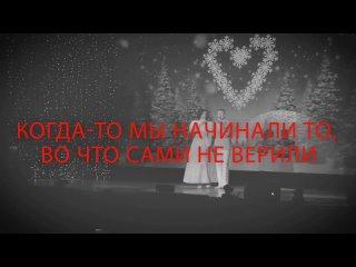 """Видео - приглашение на концерт шоу-дуэта """"Киви"""" 30 апреля 2021 года в 19.0х"""
