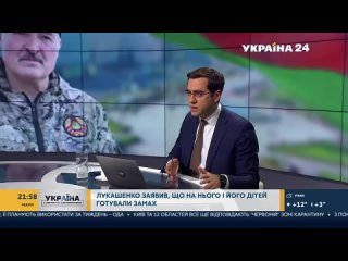 """Не ВЕРЮ ни одному слову"" -  Гордон о покушенияя на президента Лукашенко А.Г."