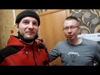Фа-Тём и Макс Либерти