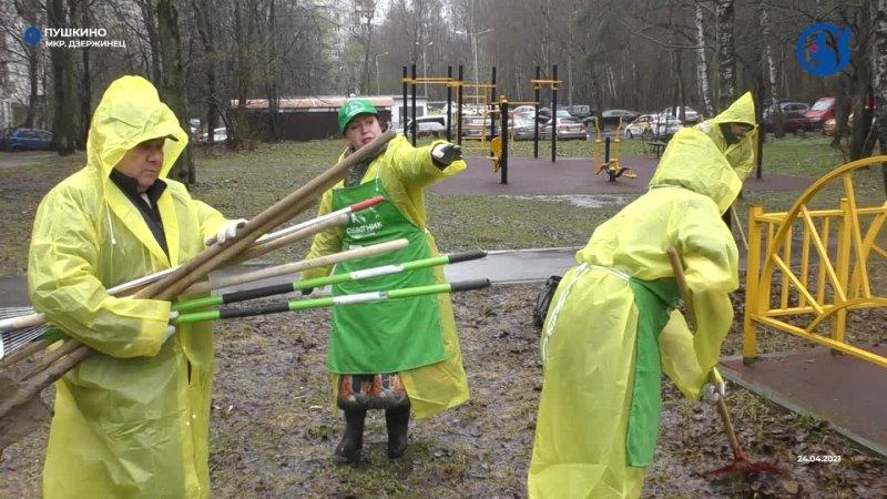 Люди убирали, а дождь смывал. 24 апреля прошёл финальный, общеобластной субботник