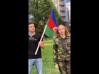 Наташа за Азербайджан