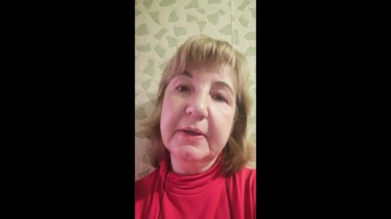 Отзыв новичка с обучения Ирина Плохова