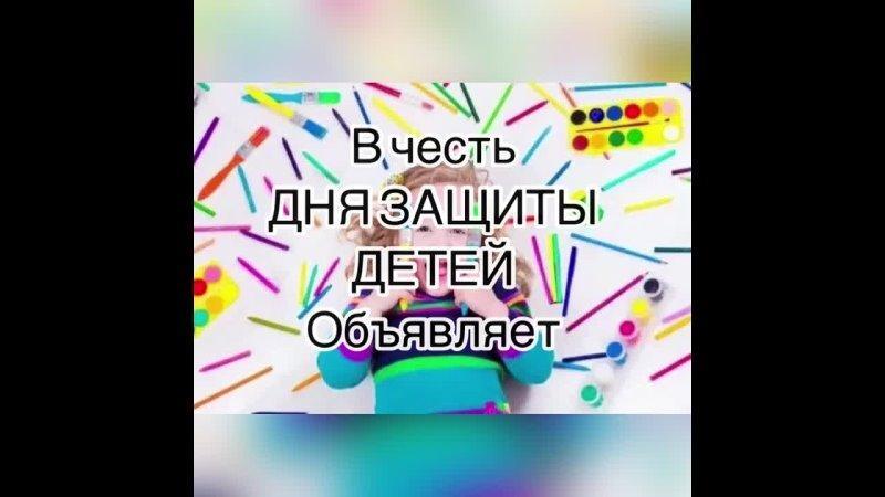 г. Барановичи (Ролик ко Дню защиты детей).MOV