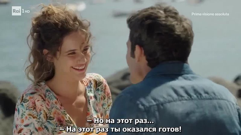Сирены 1x08 Sirene 2017 sub
