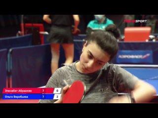 Ураганная атака Элизабет Абраамян в полуфинале чемпионата России