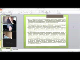 Специальные методики обучения и воспитания детей с ИН  - 3  ИЗО