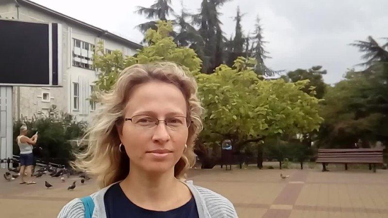 Лазаревское 2018 Центр Штормовая погода