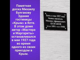 прогулка по Ялте Крым