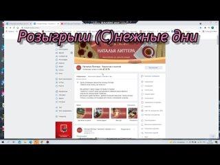 Видео от Наталья Литтера - Чаепитие с книгой