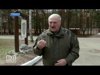 Президент Белоруссии Александр Лукашенко рассказал о деталях заговора с целью его убийства