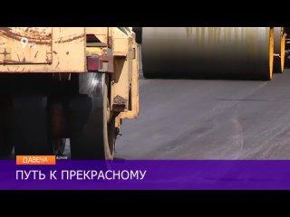 """""""Давеча"""" от  Дороги к туристическим объектам отремонтируют"""