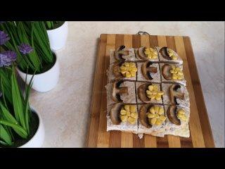 Куриное пирожное с грибной начинкой. Закуска на праздничный стол