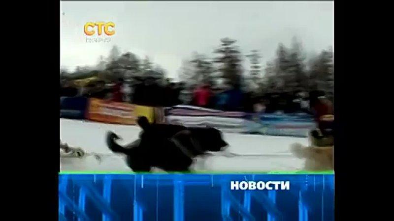 Новости (СТС-Камчатка, 11.03.2013)