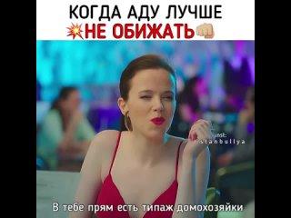 istanbullya+
